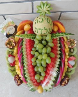 מגש פירות חריטה בהקדשה אישית קוטר 35
