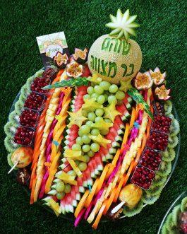מגש פירות  חריטה בהקדשה אישית קוטר 45