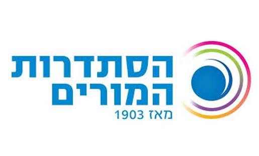 הסתדרות-המורים-לוגו