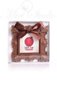 מסגרת שוקולד שנה טובה